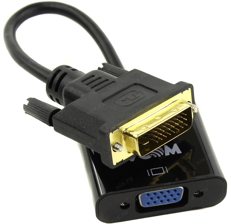 DTECH 1 m C/âble VGA SVGA M/âle vers M/âle Connecteur 1080p Haute r/ésolution pour dordinateur projecteur PC TV HD (Noir,1 m)